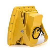 Buy cheap Explosion Proof Area Fixture CES-J80 from wholesalers