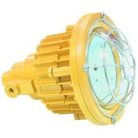 Buy cheap Explosion Proof Area Fixture CES-GB50 from wholesalers