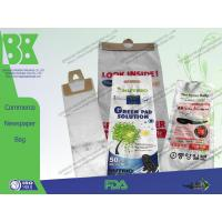 Buy cheap Newspaper Bag from wholesalers