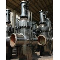 Buy cheap Cast Steel Through Conduit Gate Valves from wholesalers