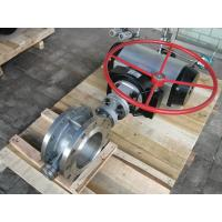 Buy cheap High Performance Butterfly Valves from wholesalers
