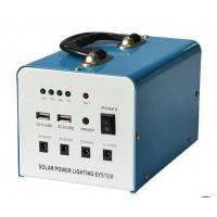 Buy cheap 30W small dc system manufactured emergency hang portable rechargeable home use system. from wholesalers