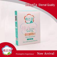 Mianzhirun series Baby Diapers pad Manufactures