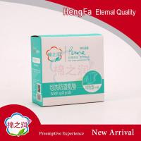 Mianzhirun series Washable spill-proof pads Manufactures
