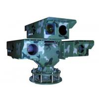 RGLV5K Range-gating Night Vision Camera Manufactures