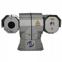 Buy cheap VLV350 Integrated Intelligent Night Vision Camera from wholesalers