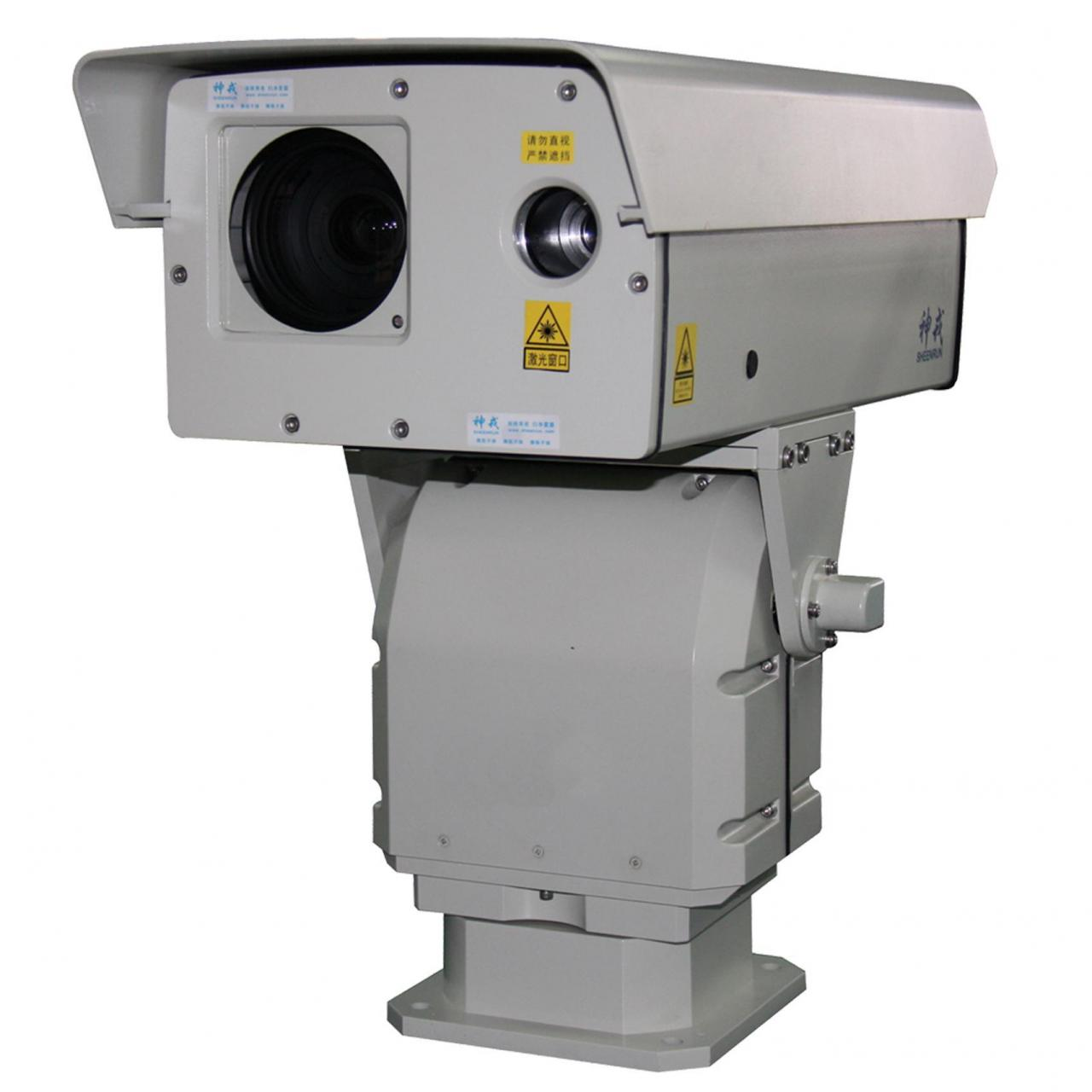 Buy cheap LV510 Middle Range Night Vision Camera from wholesalers