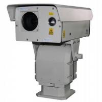 Buy cheap HLV1520 HD Middle Range Night Vision Camera from wholesalers