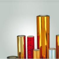 Gravure Product  Gravure printing ink scratch Manufactures