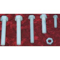 plastic fasteners PLASTIC PRODUCTS Manufactures