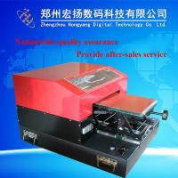 Buy cheap HY-A3TX Printer from wholesalers