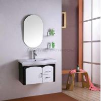 Buy cheap bathroom sink with vanity MP-2032 from wholesalers