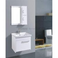 Buy cheap wall mounted bathroom cabinets white MP-2008 from wholesalers