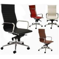 Buy cheap Ergonomic Chairs Modern Classic High Back Office Chair from wholesalers