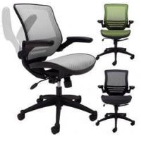 Buy cheap Ergonomic Chairs ElastiMesh All-Mesh Ergonomic Office Chair w/Flip Up Arms from wholesalers
