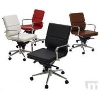 Buy cheap Ergonomic Chairs Leather Soft Pad Low Back Chair from wholesalers