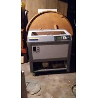 Buy cheap CO2 Lasers & Systems Epilog Legend 24 from wholesalers