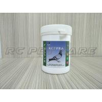 Buy cheap RCPPRA Praziquantel Pyrantel Pamoate from wholesalers
