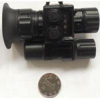 Buy cheap Infrared Thermal Camera Night Vision Goggle from wholesalers