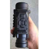 Buy cheap Infrared Thermal Camera Rifle Thermal Scope from wholesalers