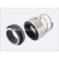 Buy cheap Pump mechanical seal LMH12 from wholesalers