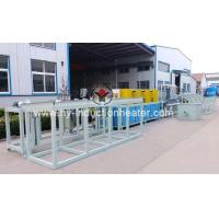 China Induction Heat Treating Stainless steel annealing furnace on sale