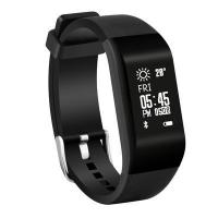 Buy cheap R1S Smart Fitness Heart Rate Monitor Wristband with Sleep Monitor, Professional Dynamic Hear from wholesalers