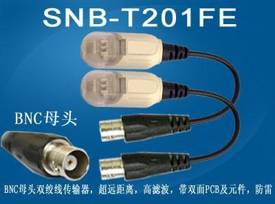 Quality Traditional CCTV SNB-T201FE for sale