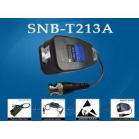 Buy cheap Traditional CCTV SNB-T213A from wholesalers