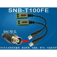 Traditional CCTV SNB-T100FE Manufactures