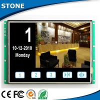Buy cheap 8 inch 800x600 tft lcd display module with pcb industrial panel newer resolution standards from wholesalers