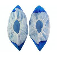 Buy cheap Waterproof Non Slip Shoe Covers , Breathable Anti Skid Medical Shoe Covers 16X41cm from wholesalers