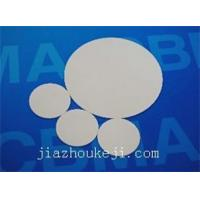 Buy cheap Semiconductor material Ceramic material from wholesalers
