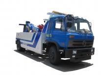 Quality Cheap Price Integrated Wired Controls Wrecker for sale