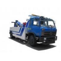 Cheap Price Integrated Wired Controls Wrecker Manufactures