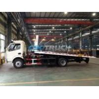 Buy cheap Capacity 65 Tons Recovery Slide Rotator from wholesalers