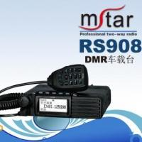Buy cheap Mstar two way radio from wholesalers