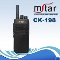 Buy cheap Mstar global sim walkie - talkie ck169 long - distance CDMA public network radio 50KM intercom from wholesalers
