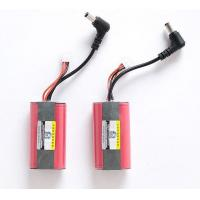 Buy cheap 7.4V battery for goggles from wholesalers