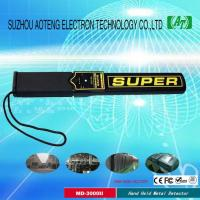 Intelligent Identification Hand Held Metal Detector Manufactures