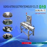 High Speed and Accuracy Automatic Check Weight Machine Manufactures