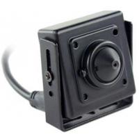Buy cheap CCTV ATM Cameras from wholesalers