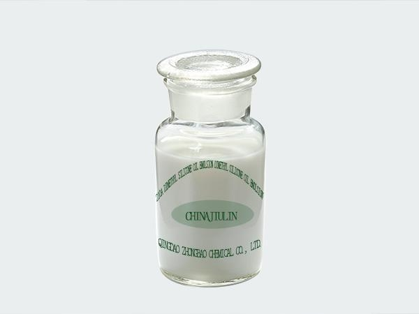 Quality 210A dimethyl silicone oil emulsion dimethyl for sale