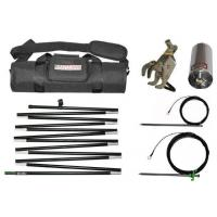 Buy cheap 10-80 Meter Military 2.0 500W the ultra-portable antenna from wholesalers