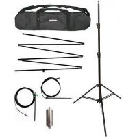 Buy cheap 6-80M 500W Multibandportable HF antenna from wholesalers