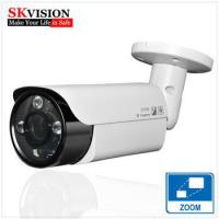 Buy cheap Skvision Network P2P ONVIF H.264 960P 80m Night Vision Outdoor IP Camera from wholesalers
