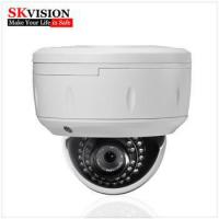 Buy cheap Skvision Vandalproof Outdoor Night Vision IR Dome IP Camera ONVIF from wholesalers