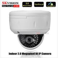 Skvision H.264 Indoor or Outdoor 2.0MP Night Vision Video Security IP Camera Manufactures