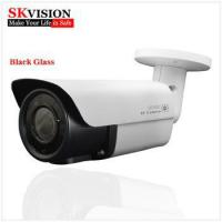 Buy cheap New Products 2017 Black Glass H.265 3516D POE Audio Infrared Outdoor IP Camera from wholesalers
