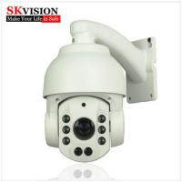 "Low Cost Full HD 1080P 20X Middle Speed 4.5"" Smart IP PTZ Camera Manufactures"